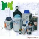 对氨基二乙基苯胺硫酸盐