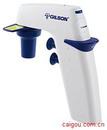 辅助吸液器|MACROMAN|Gilson移液器