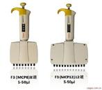 4660040|12道移液器F3|Thermo移液器