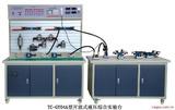 开放式液压综合实验台