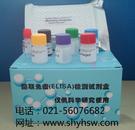 小鼠组织多肽抗原(TPA)ELISA Kit