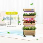 潤康園 全智能生態康養箱 智能制氧機空氣凈化設備