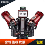 智能佳 ROS机器人rethink robotics-sawyer机?#24403;?双机?#24403;?#30740;究版