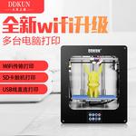 大昆三維高精度3D三維打印機大尺寸家用金屬整機教育采購學習機器