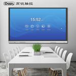 高锐厂家直供触摸一体机多媒体会议一体机平板显示器65/75/86/100寸