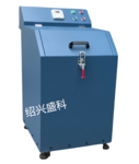 SK100-1 GJ實驗室快壓式密封式制樣粉碎機 樣品研磨機