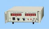 力學綜合測量儀(科教儀器)