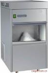 Deranborn雪花制冰机