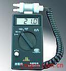 测氧仪/数字测氧仪/手持测氧仪/氧检测仪/氧分析仪