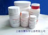 碳酸氢铵|Ammonium bicarbonate|1066-33-7|AR