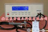 超高頻數字液晶毫伏表/功率計(2GHz)