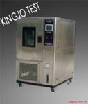 高低温试验箱 品质是最好的代言