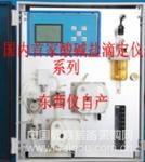 在線總酸滴定儀/總酸分析儀/高精度總酸檢測儀