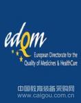 EP盐酸四环素杂质标准品