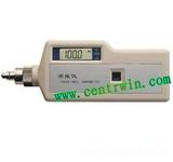 便携式数字测振仪 型号:SLGVC-63