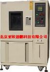 恒溫恒濕試驗箱/恒溫箱  型號:DPWX-100