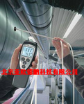 差压仪--差压计压力计压力测量仪