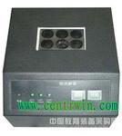 色度測定儀/色度儀/智能水質測定儀(含消解器) 型號:BHSYCM-04-05