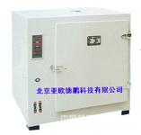 数显电热鼓风干燥箱/电热鼓风干燥箱