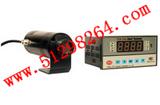 分體式紅外測溫儀/在線式測溫儀