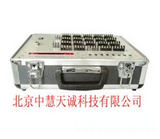 程控静态应变仪(20测点) 型号:ADBZ2205C