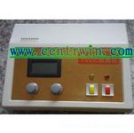 甲醛檢測儀 特價 型號:JY-KMGM300