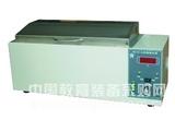 数显三用恒温水箱生产/ 北京九州空间科贸有限公司生产