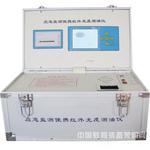 供应九州便携式红外光度测油仪