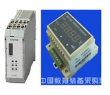 深圳导轨式安装控制器导轨式安装温控仪表导轨温控仪表导轨温控器