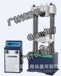 数显式电液万能试验机