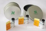 龙胆苦苷,20831-76-9,Gentiopicroside