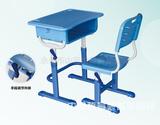 SF-A5101S手搖調節升降課桌椅