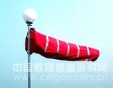 带灯风向袋/产品型号:JZ-BZ