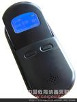 蓝牙无线直读式甲醛监测仪HFA100