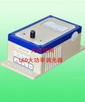 LED大功率调光器生产|LED大功率调光器厂家