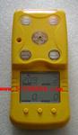 便攜式一氧化碳,可燃氣體二合一氣體檢測儀/四合一氣體檢測報警儀