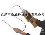 工业内窥镜 专业无损检测  汽车检测内窥镜 台湾独家代理内窥镜 内窥镜经销商