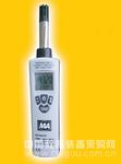 同时测量四种参数:空气温度、空气湿度、露点温度、干湿球温度