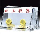 有机玻璃恒温培养箱