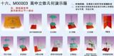高中立体几何演示箱 可演示30种模型,进口有机玻璃材质