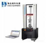 漳州海达微电脑拉力测试仪HD-B615-S ,用的好才是真的好