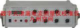 北京數字式泄漏電流測量儀校準儀生產