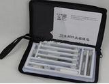 针灸器械包(大包)  产品货号: wi113011 产    地: 国产