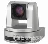 山东独家供应SRG-120DU首款兼容USB3.0/2.0彩色会议摄像机