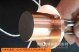 100Kw/m2圆箔式热流传感器
