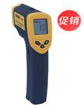 红外线测温仪/测温仪