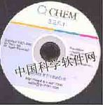 Q-chem 分子密度泛函计算