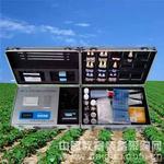 土壤肥料养分测定仪/便携式土壤肥料养分检测仪