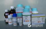 供应 氟硅酸钠 AR500G 化学试剂 厂家直销 送货上门