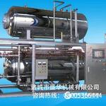 厂家产品旋转杀菌锅盛华机械展业技术制造